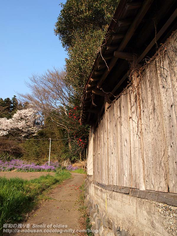 P4120297_itabei
