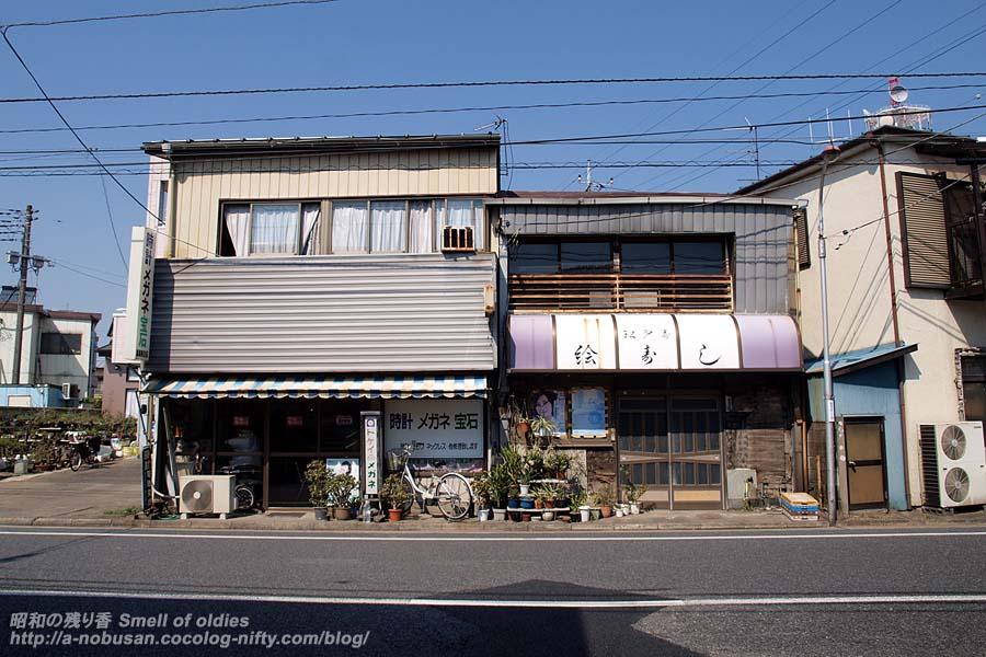 P4110286_tokei_megane