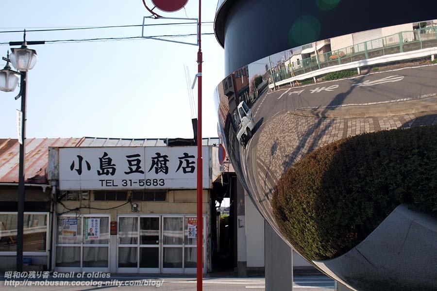 P4110417_tofuten