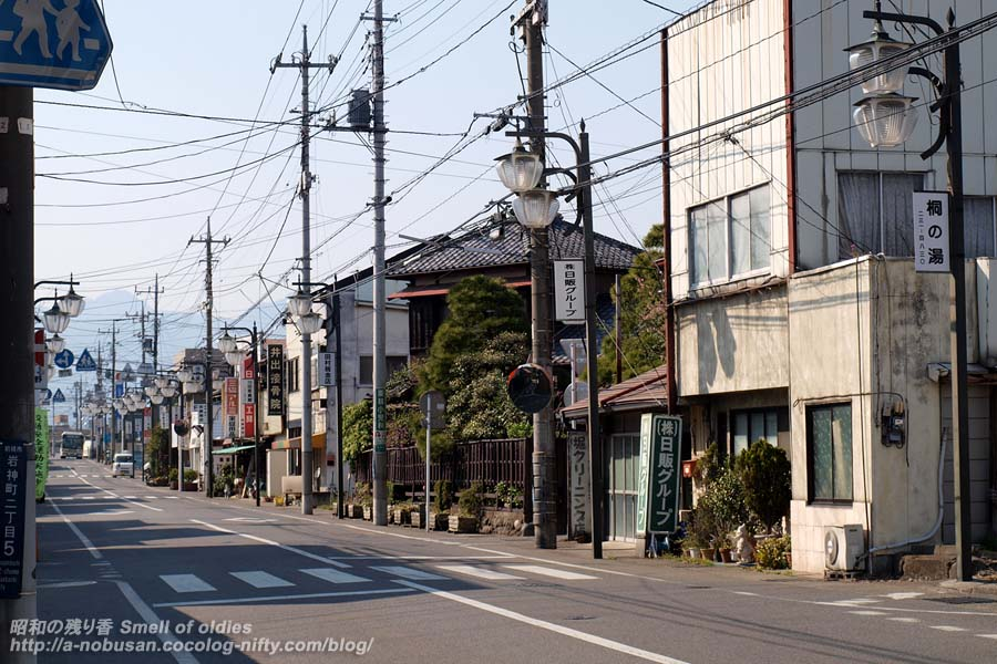 P4110456_iwagami_main_street