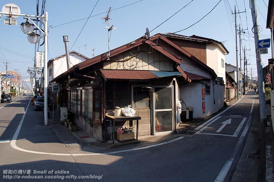 P4110486_yukiya
