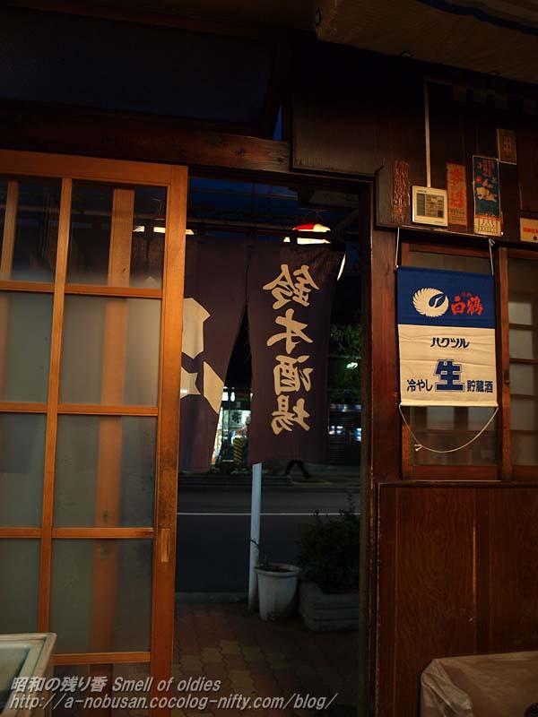 P4130040_suzukisyuzo_2