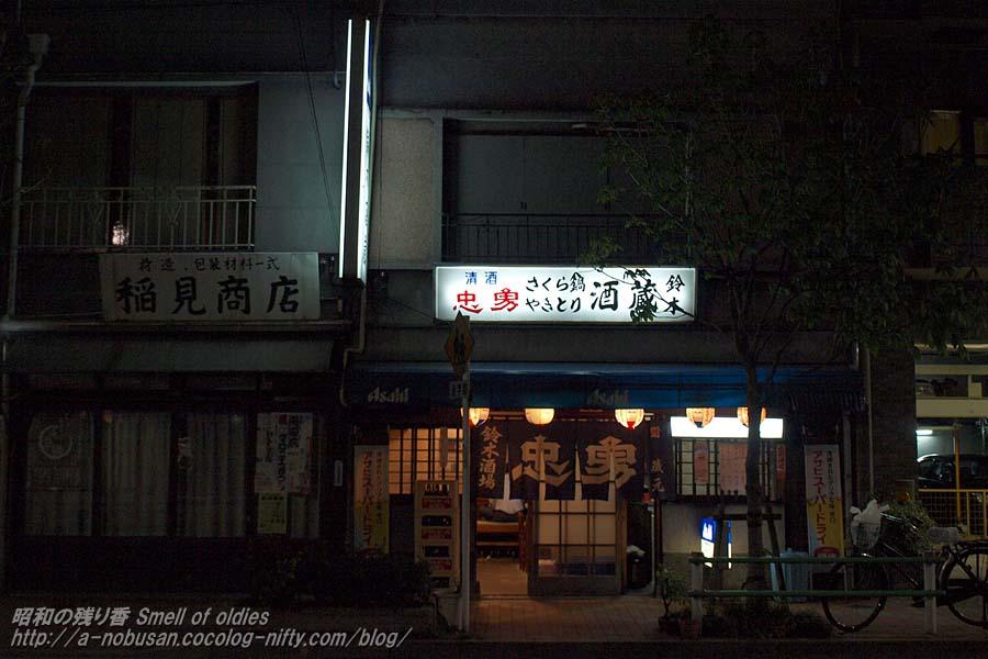 P4130059_suzukisyuzo