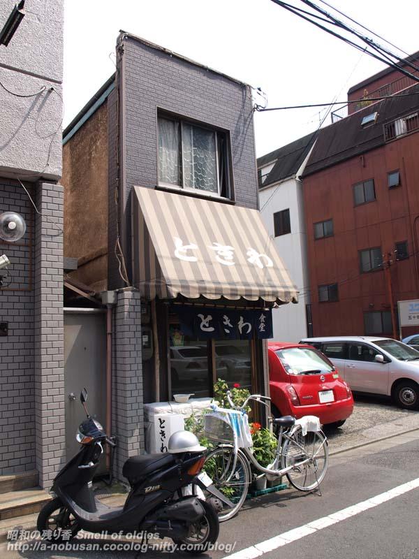 P4160685_tokiwasyokudo