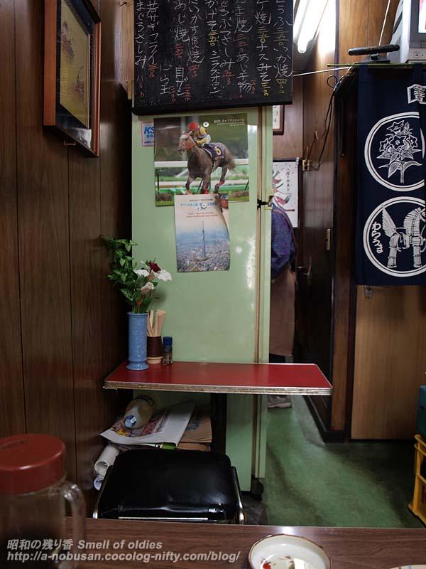 P4160696_tokiwa_skytree