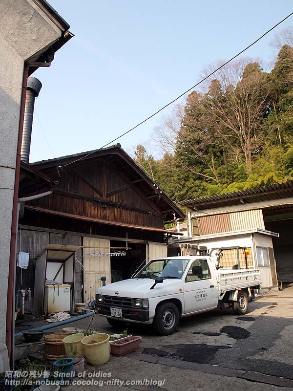 P4190570_uragawa
