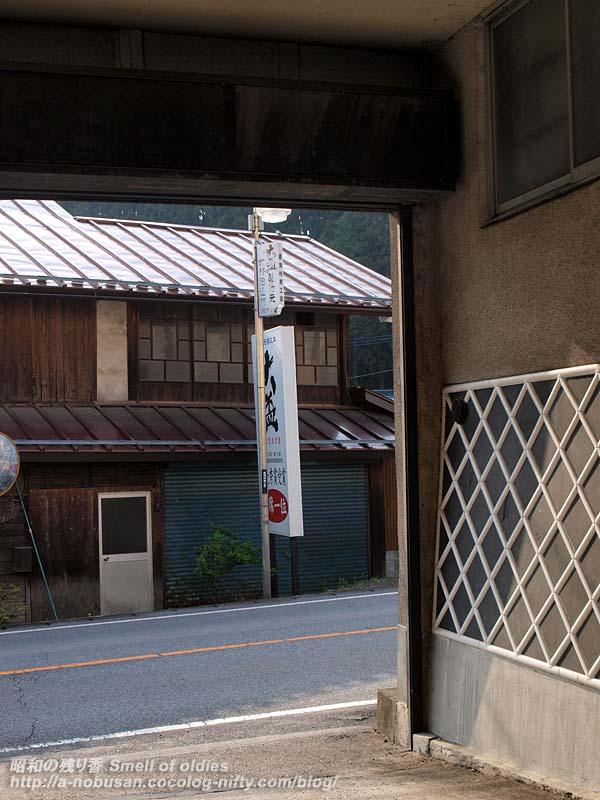 P4190580_syuzo_kanban