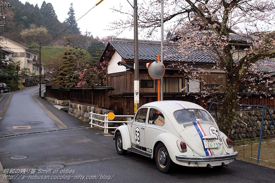 P4050016_fuwanoseki