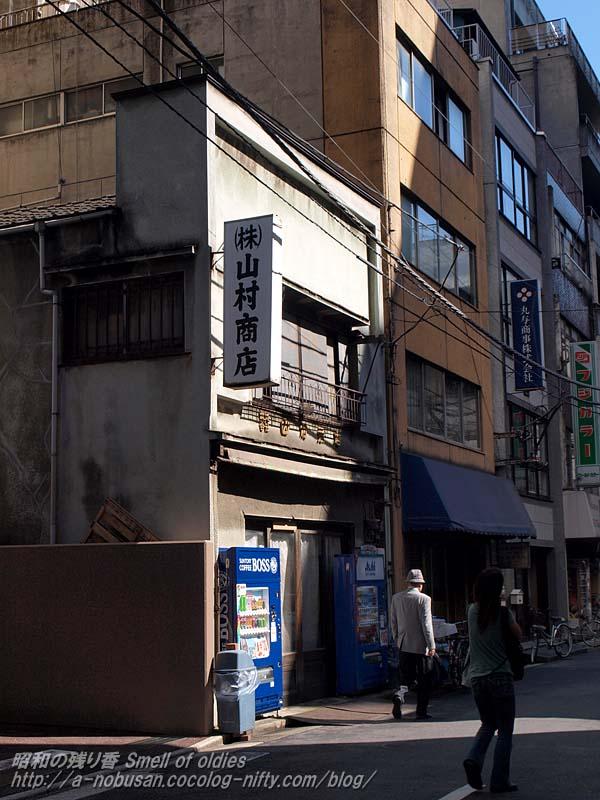 P4150033_yamamurasyoten