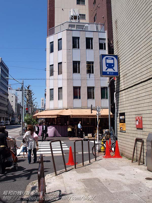 P4150075_bakuroyokoyama