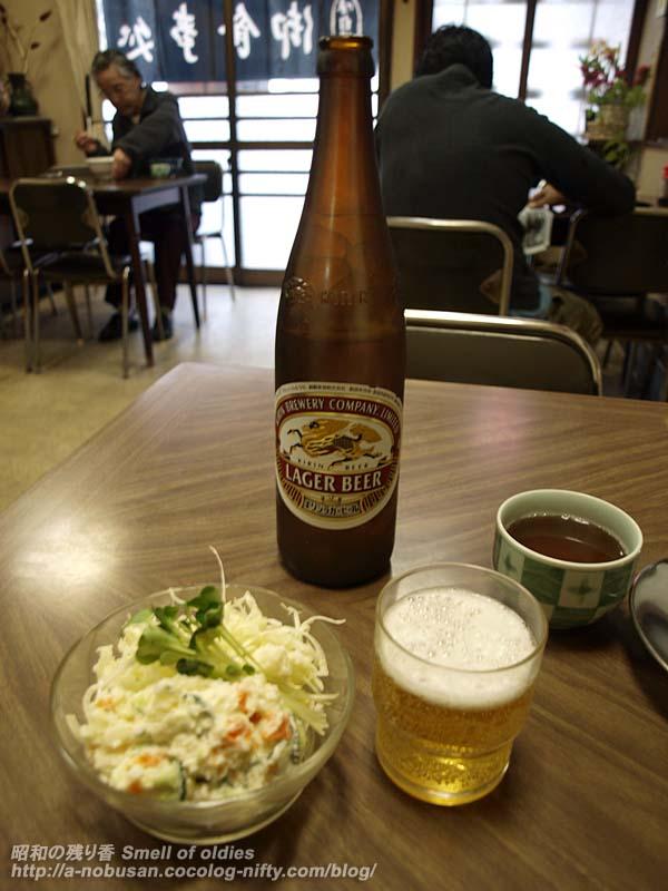P4250032_beer