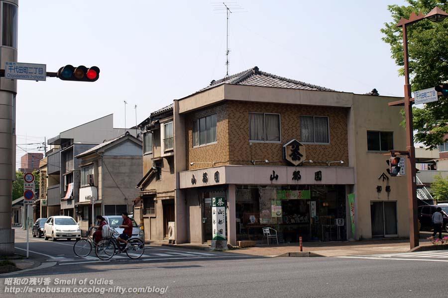 P5020160_yamatoen