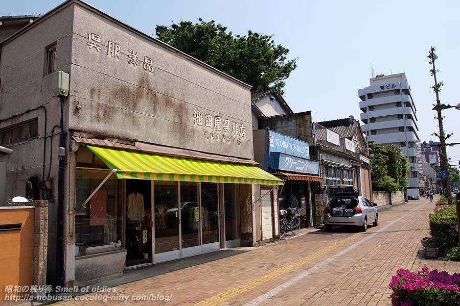 P5020246_ikedagofuku
