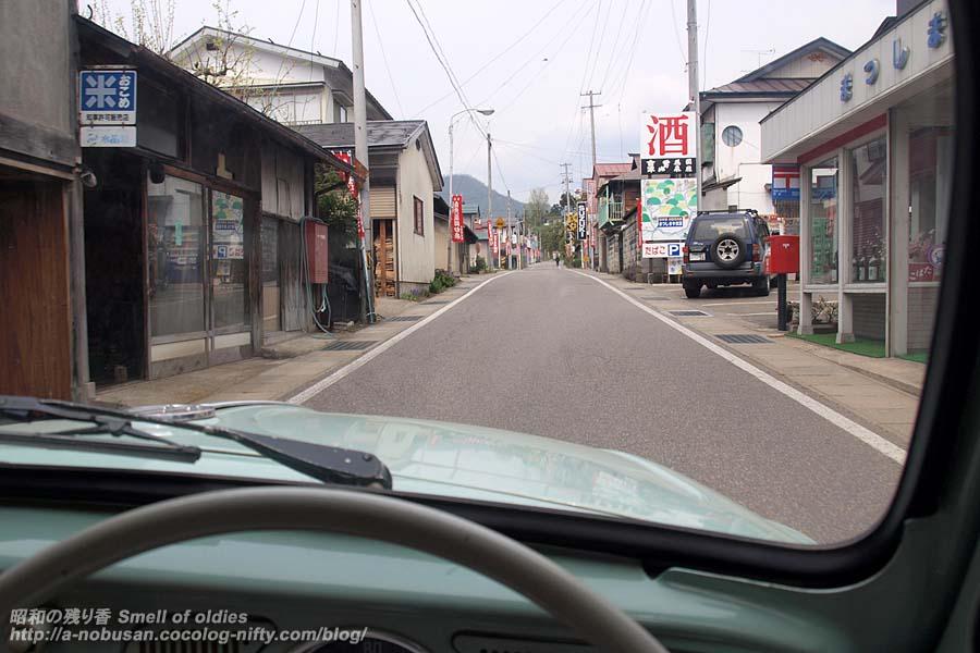 P5040260_shimogo