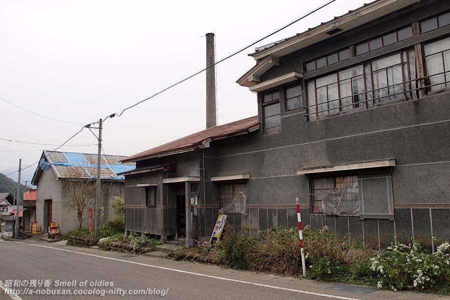 P5040265_matushimaya