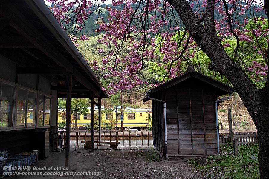 P5040018_ashio_station