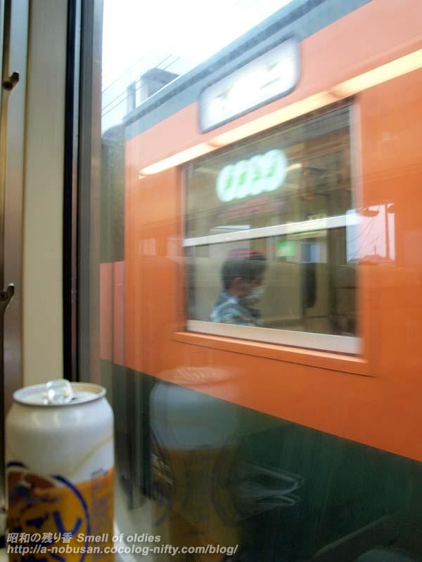P5060058_minakaiiki_115