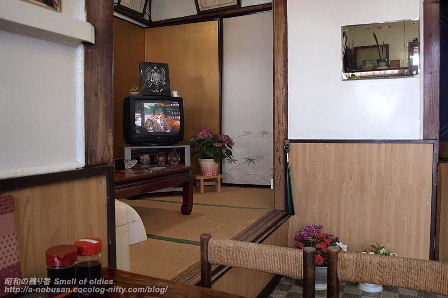 P5090046_zashiki