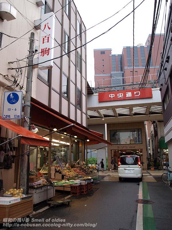 P5170068_yaokoma_2