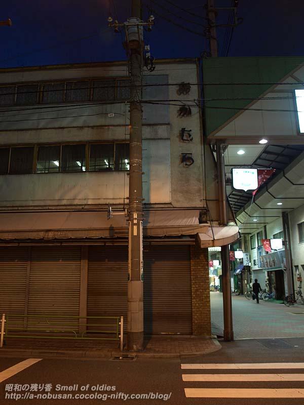 P5130135_okamura