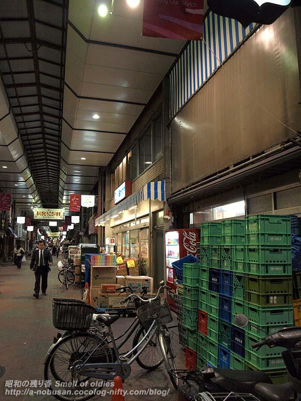 P5130144_supermarket