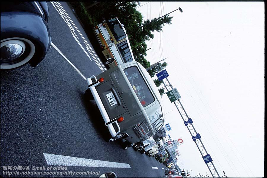 20030525_fm_01_12_1964kombi