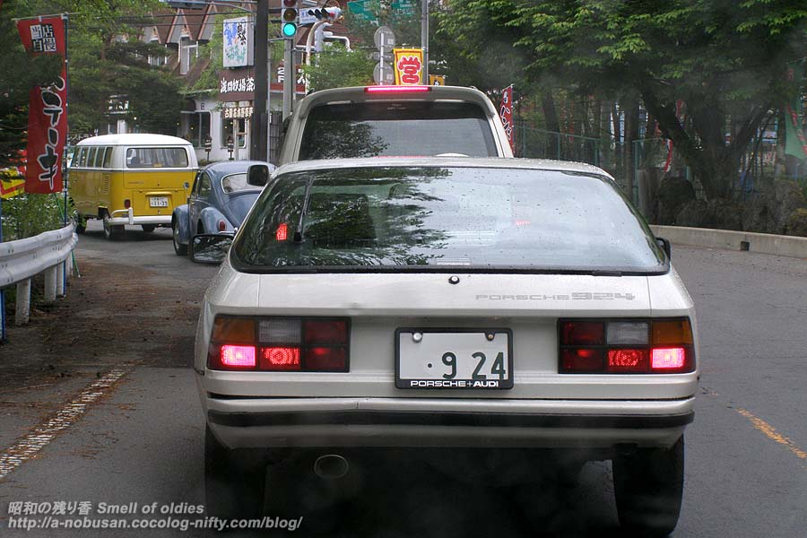 950asamabokujyo_p5240312