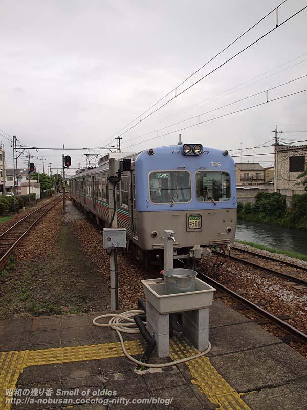 P5300205_tochaku