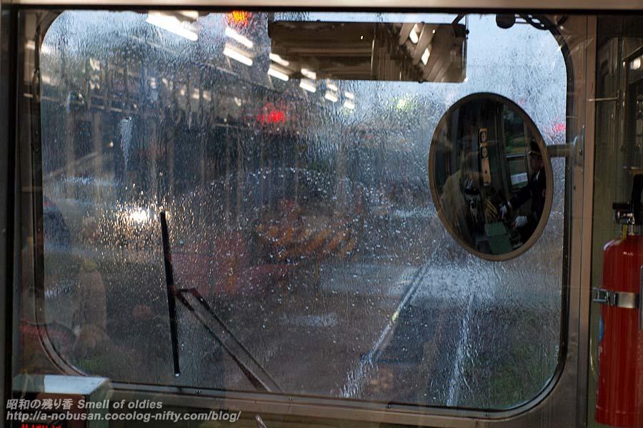 P5300316_rain