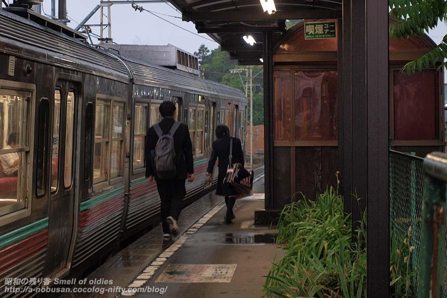 P5300323_tochakuzen