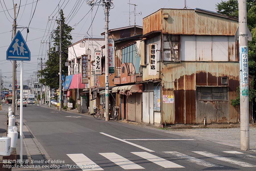 P6120804_shigetatokei