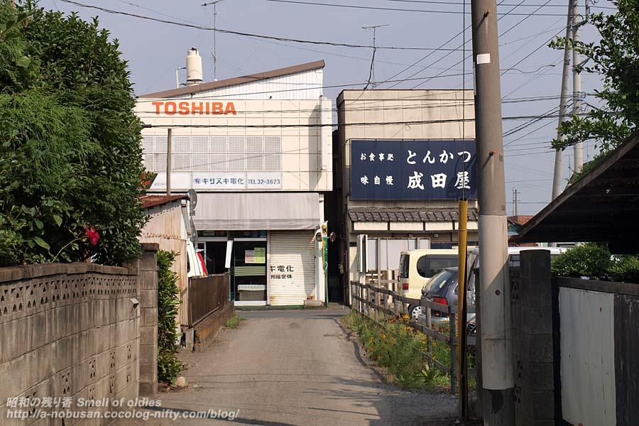 P6120818_tonkatsu
