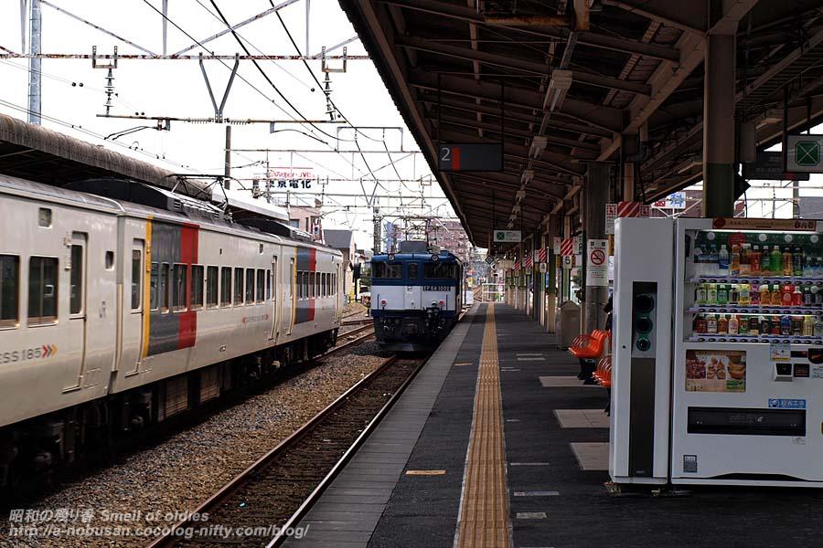 P6120424_ef64_kusatsu
