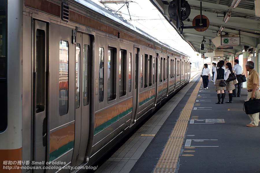 P6120940_kagoharahome