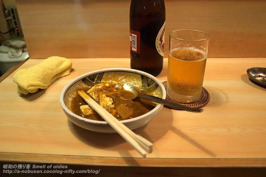 P6080015_currydofu