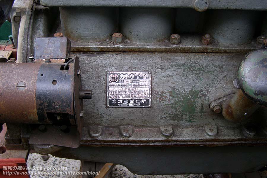 P6210119_kato_engine