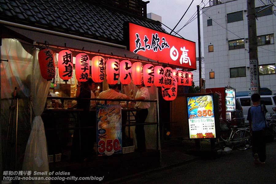 P6240042_tachinomi
