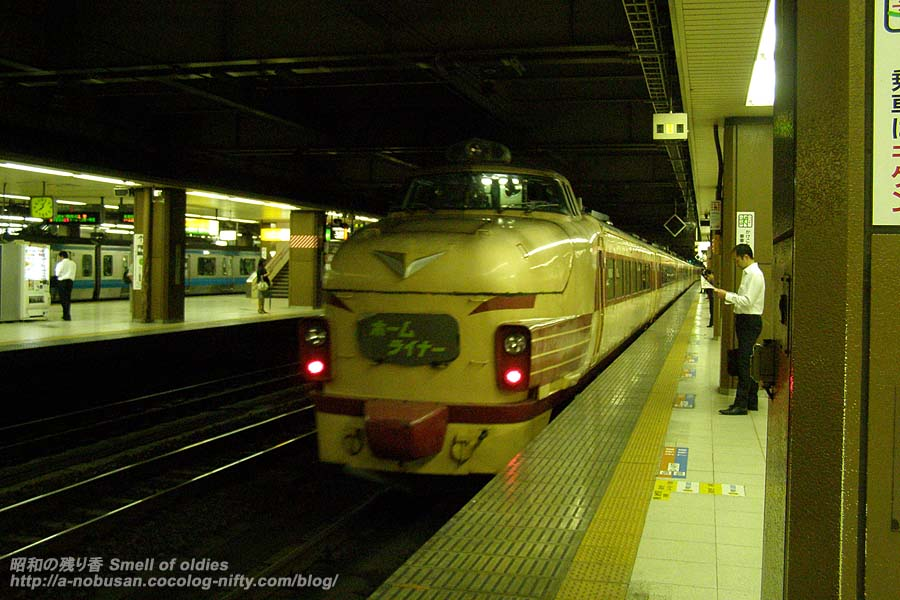 P6240070_homeliner