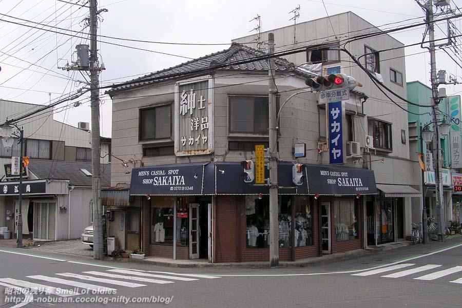 P7050161_yofukuya
