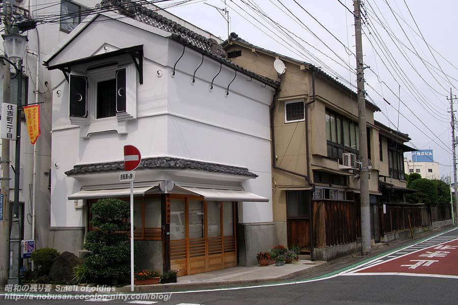 P7050186_zaimokuya