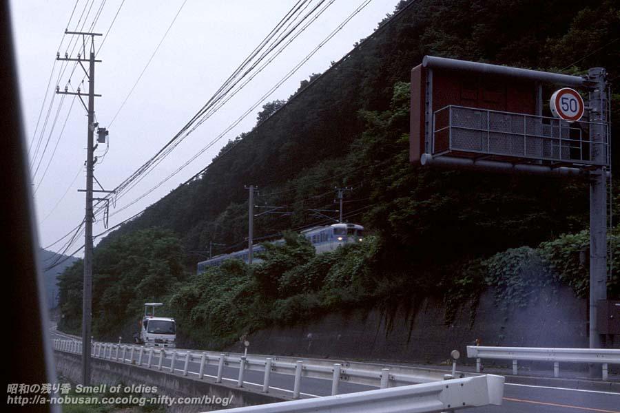 20050718_19o_2005chinoshi
