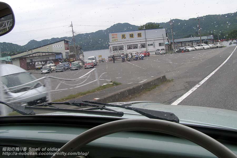 P7120019_mt_akagi