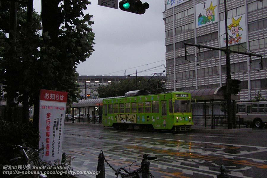 P7310014_2004okayama