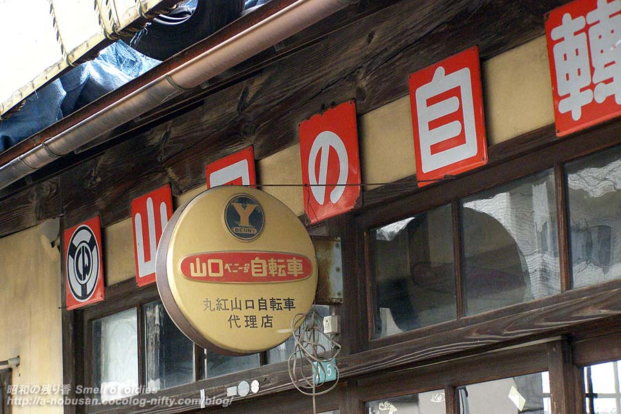 P7110480_yamaguchi_jitensya_2