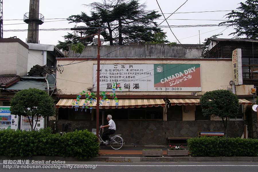 P7110633_jyubeiyu