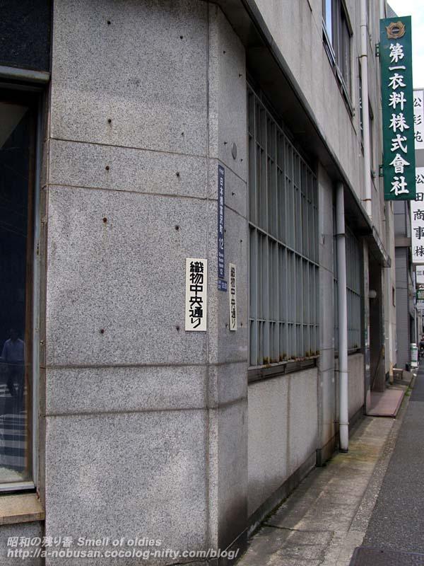 P7160129_orimonochuodori