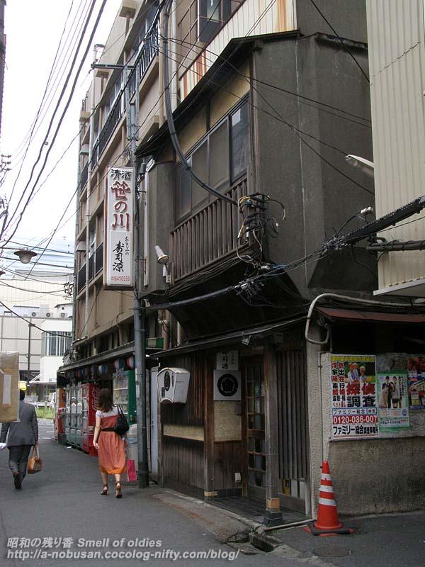 P7180364_sasanokawa