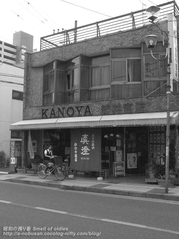 P7180640_kannoya