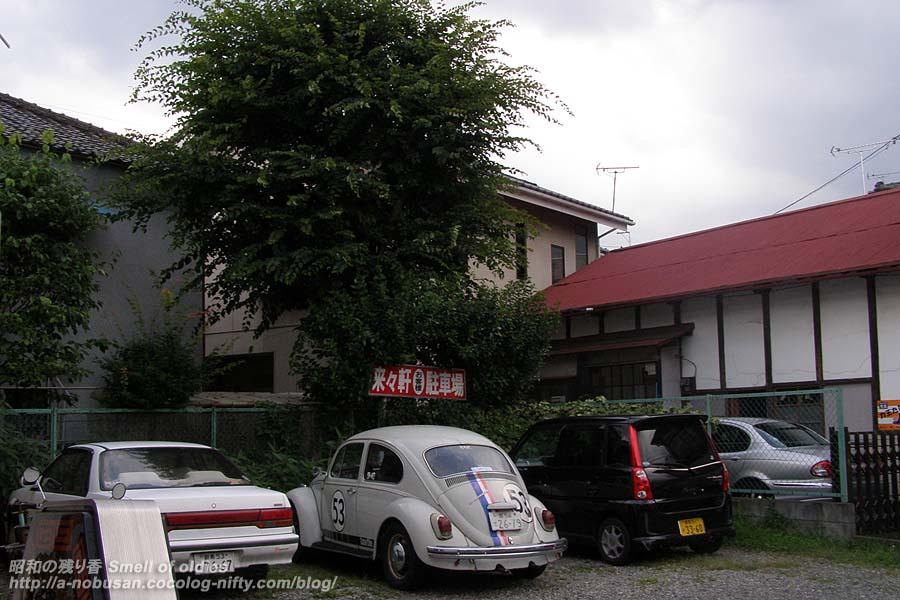 P7260011_parking