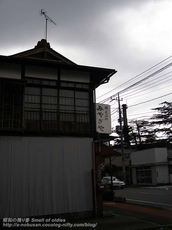 P7260028_miyagiya